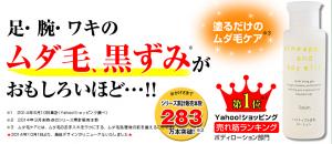 スクリーンショット 2015-03-29 15.44.39